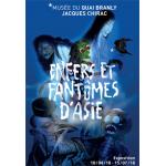 Exposition : Enfers et Fantômes d'Asie, Paris